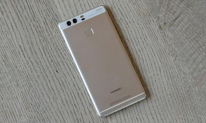 Huawei P9 lublin tanio