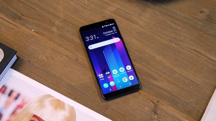 HTC U11 - warszawa tanio